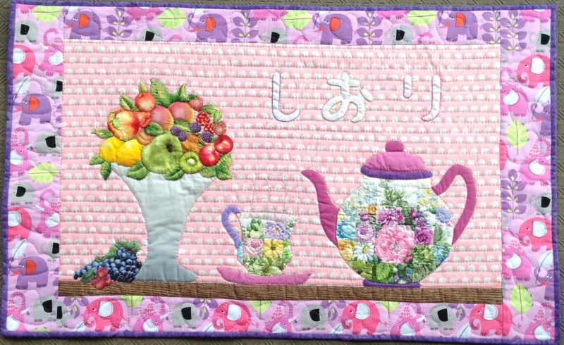 My Special Tea Time | Quilt Watercolor